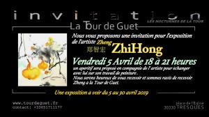 Invitation Zheng ZhiHong